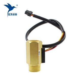 Регулиране на превключвателя на сензора за потока на турбинната система Brass Hall