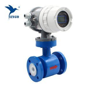 Електромагнитен разходомер за вода Електромагнитен разходомер за вода