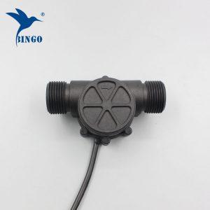 "G1 ""DN25 сензор за потока на водата"