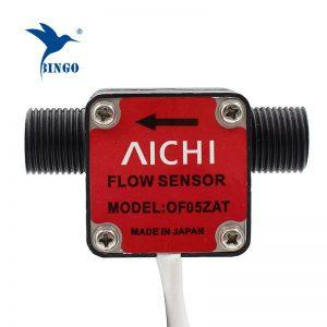 дизелов мини дебитомер / сензор с пулсатор