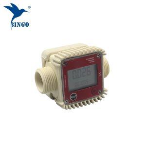 цифров разходомер за турбинни течности